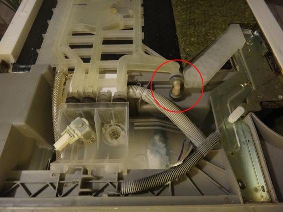 Bosch vaatwasser lekt