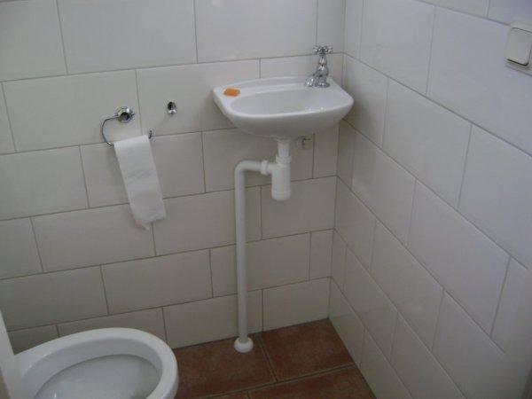 Wasbak Toilet Klein : Bol plieger houston fontein toilet rechts cm